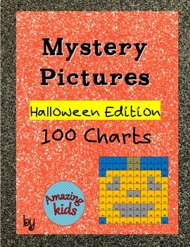 Mystery Pictures – Halloween Edition