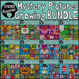 Mystery Pictures Holiday Clipart: GROWING BUNDLE
