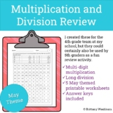 Multiplication and Division Review Mystery Pictures May Theme