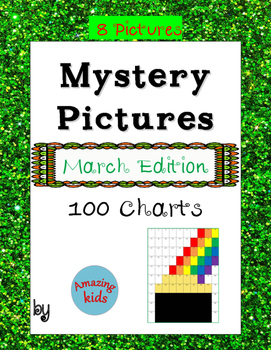 Mystery Pictures - March Edition