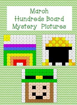 Mystery Pictures Mega Bundle