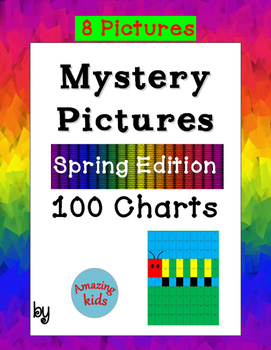 Mystery Pictures - Spring Edition