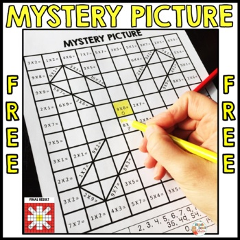 Mystery Pictures - Spring Multiplication  FREEBIE