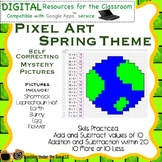 Mystery Pictures Spring, Pixel Art, Addition Subtraction,