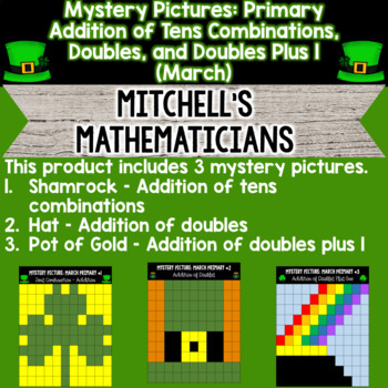 Mystery Pictures St. Patrick's Day ten combinations, doubles, and doubles plus 1