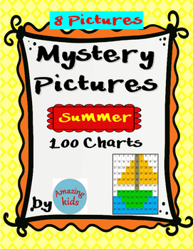 Mystery Pictures – Summer Edition