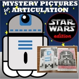 Mystery Pictures for Articulation for Speech Therapy Star
