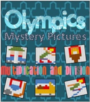 Mystery Pictures for Multiplication and Division Review- ""