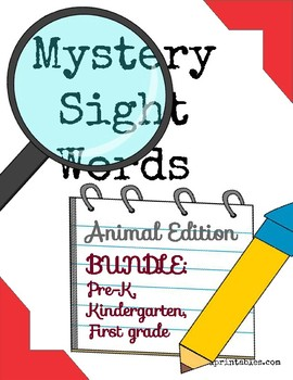 Mystery Pre-K, K and First Grade Dolch Sight Words - Animal Edition BUNDLE