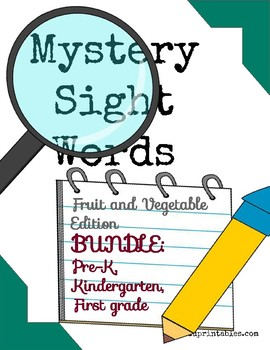 Mystery Pre-K, K and First Grade Dolch Sight Words - Fruit and Vegetable BUNDLE