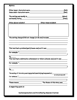 Mystery Book Report: Reading Response Pages (genre/novel study/project)