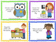 Positive Reward Cards