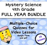 Mystery Science 4th Grade FULL YEAR Google Form &  Printab