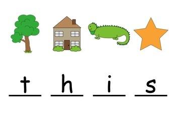 Journeys Kindergarten Lesson 17 Mystery Sight Word Interactive Game