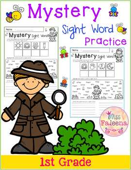 Mystery Sight Word Practice (First Grade)