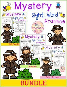 Mystery Sight Word Practice Bundle