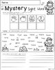 Mystery Sight Word Practice (Primer)