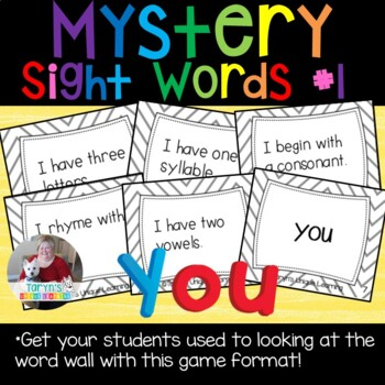 Mystery Sight Words #1