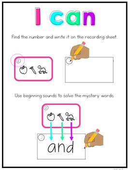 Mystery Sight Words 1st Grade