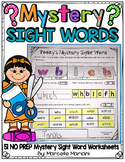 Sight word worksheets- Mystery Sight Word Worksheets