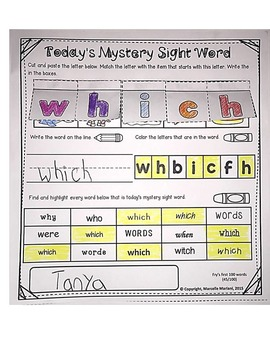 sight word worksheets mystery sight word worksheets by marcelle 39 s kg zone. Black Bedroom Furniture Sets. Home Design Ideas