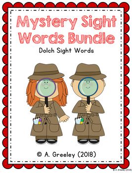 Mystery Sight Words BUNDLE (Dolch Words)