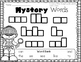 Mystery Sight Words Task Cards & Printables(Kindergarten Reading Wonders)