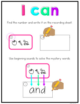 Sight Word Center Primer