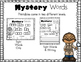 Mystery Sight Words Printables Pre-Primer & Primer