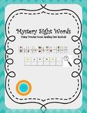 Mystery Sight Words (Reading Wonders)