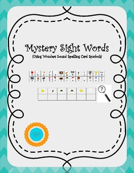 Mystery Sight Words (Reading Wonders)