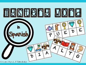 Sight Words in Spanish-Mystery Word