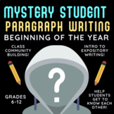 Mystery Student Paragraph Writing for the Beginning of the Year