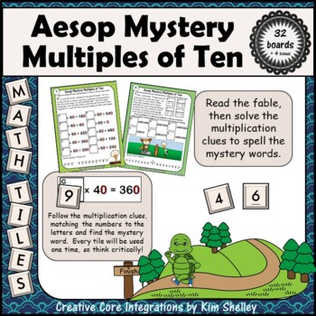 Mystery Tile Aesop Fables Multiples of Ten