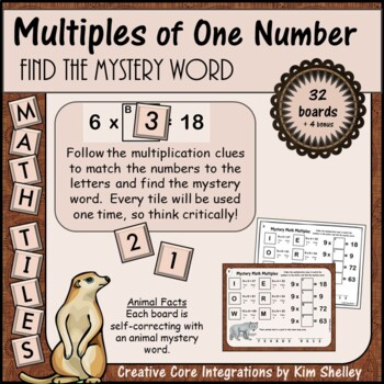 Mystery Tile Animal Multiples Game