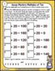 Mystery Tile Multiplication Sampler FREEBIE