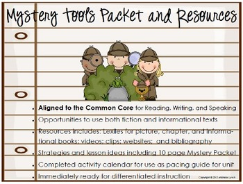 Mystery Tools Packet and Unit Resources Common Core Aligned