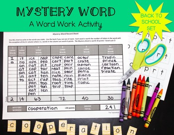 Mystery Word - A Word Work Activity - BACK TO SCHOOL