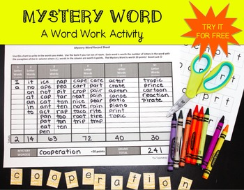 Mystery Word - A Word Work Activity - FREEBIE