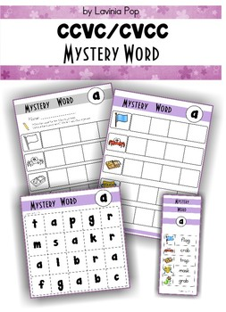 Mystery Word - CVCC/CCVC blends and digraphs