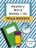 Mystery Word MEGA Bundle