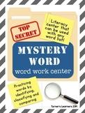 Mystery Word Work Center