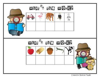 Mystery Words 1st Grade
