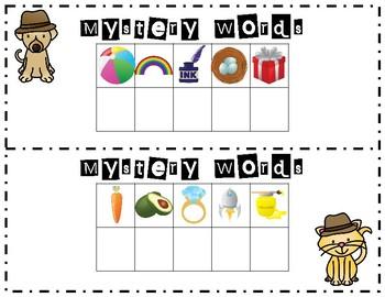 Mystery Words 3rd Grade