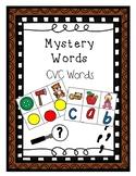 Mystery Words - Blending 3 Phonemes - CVC Words - Phonolog