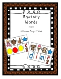 Mystery Words - Blending 3 Phonemes with Long Vowels - CVCE - Magic E
