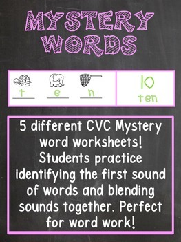 Mystery Words - CVC Word Work Station