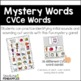 Mystery Words Growing Bundle