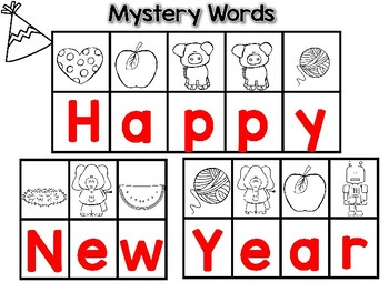 Mystery Words Holiday Edition