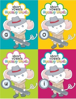 """""""Mystery Words"""" Making words phonics activity for long vowels"""
